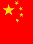Cina - bandiera