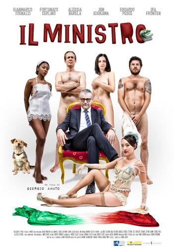 Il Ministro locandina film