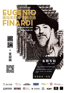 Eugenio Finardi in Cina