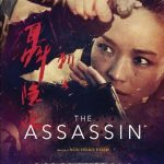 the-assassin-locandina-2016