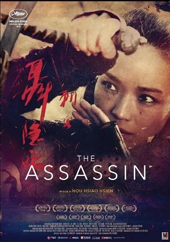 the-assassin-locandina-2016