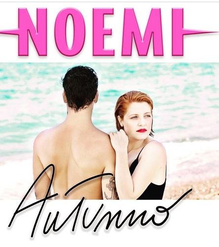 Autunno-Noemi