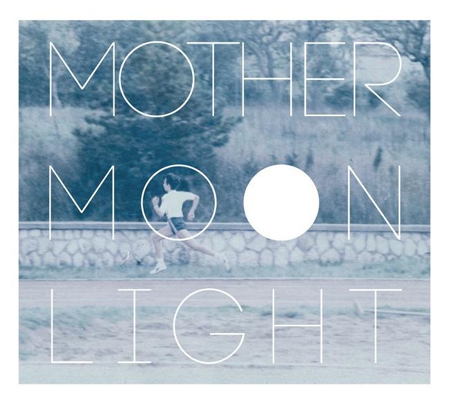 Mother Moonlight: la poesia dell'infanzia nel nuovo album di Max Fuschetto