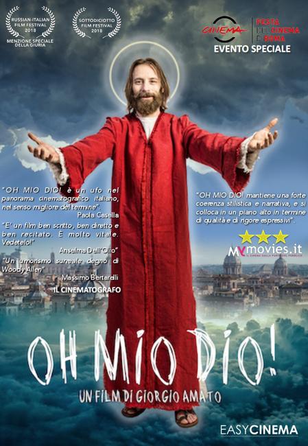 """""""Oh mio Dio!"""": trama, trailer e scheda del film"""