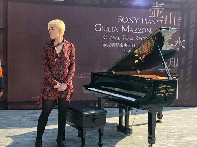 Giulia Mazzoni