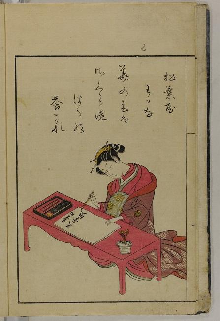 harunobu calligrafia