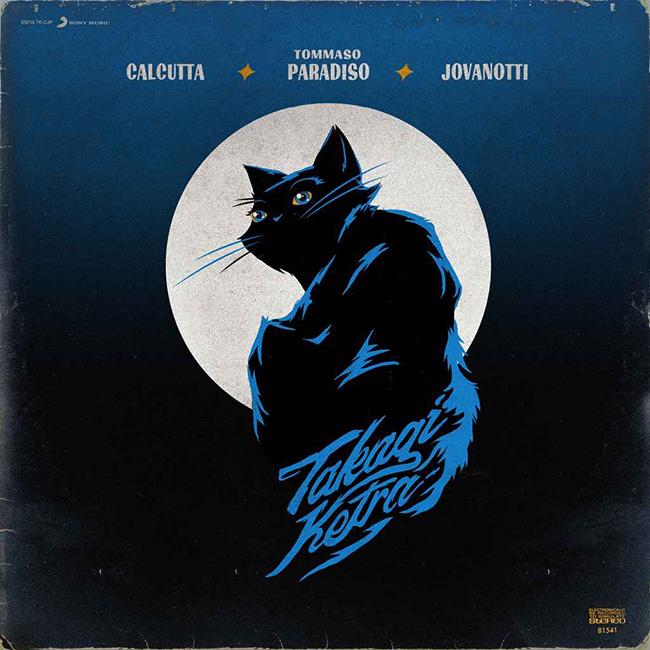 """""""La luna e la gatta"""" di Takegi e Ketra feat. Tommaso Paradiso, Jovanotti e Calcutta"""