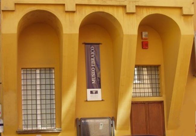 Museo Ebraico esterni