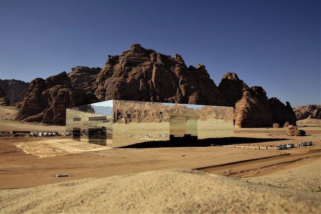 Maraya Concert Hall, ecco dove si trova l'edificio a specchi più grande