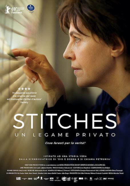 stitches poster film