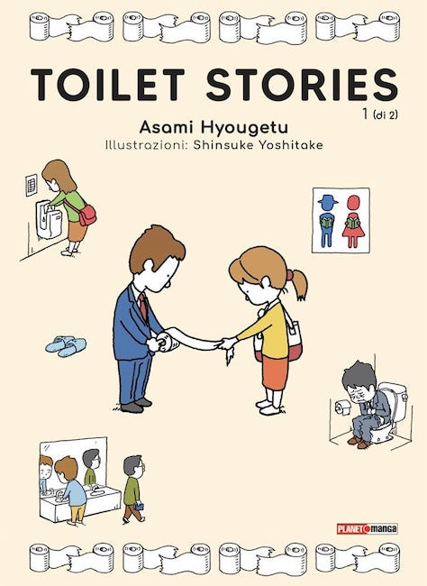 toilet stories cover
